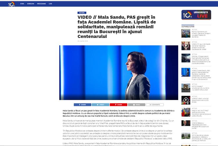 Maia Sandu, articol de pe 10TV